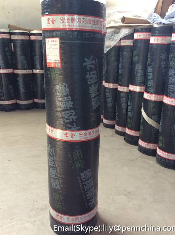 APP Modified Waterproof Bitumen For Building Roofing