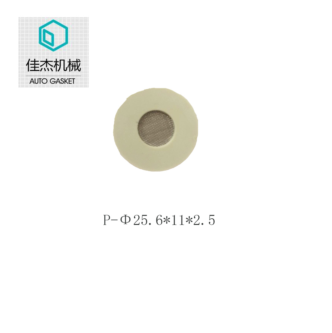 plastic wrapping filter mesh gasket on water filter