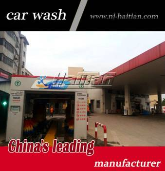 CE/ISO certificate China manufactuer Tunnel car wash machine with swing top brush system