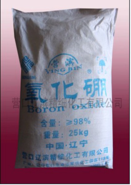 manufacturer high quality low cost 99% boron oxide