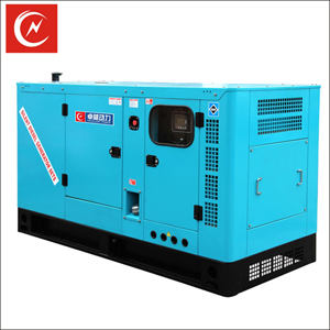 factory supply 50kw diesel generator with canopy