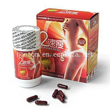 2X Powerful Slimming Burn Body Fat