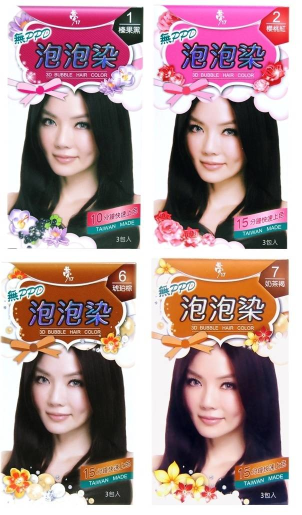 NO PPD 3D Bubble Hair Color (3pcs pack)