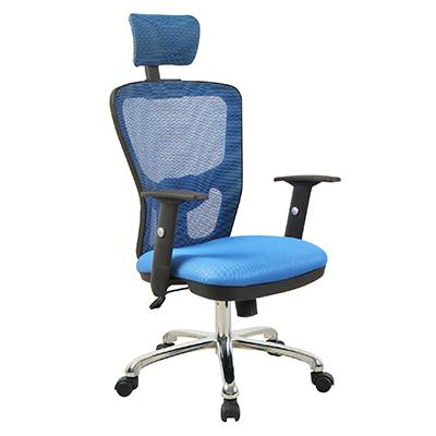 Ergonomic Office Chair with wheels