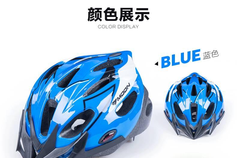 MTB kid helmet bicycle helmet with protector with adjuster