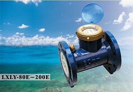 Horizontal woltman liquid sealing water meter