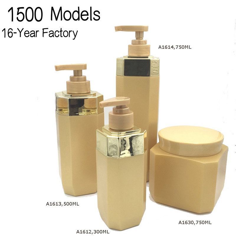 Golden Plastic Shampoo Bottle Body Washing Bottle Cream Jar