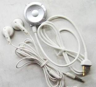 for PSP headphone with remote control and micro