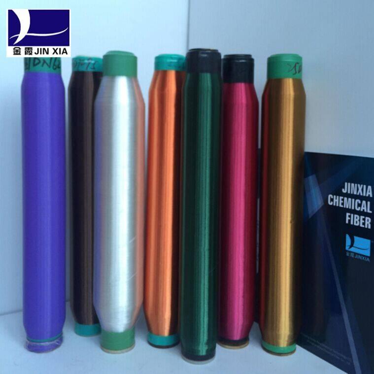 100% Polyester Filament, Polyester Yarn