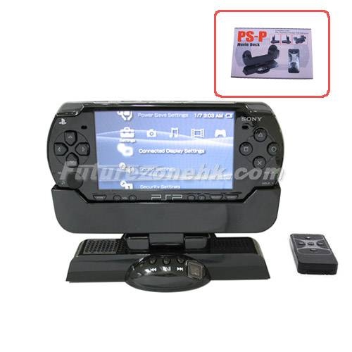 Movie Dock for PSP 2000