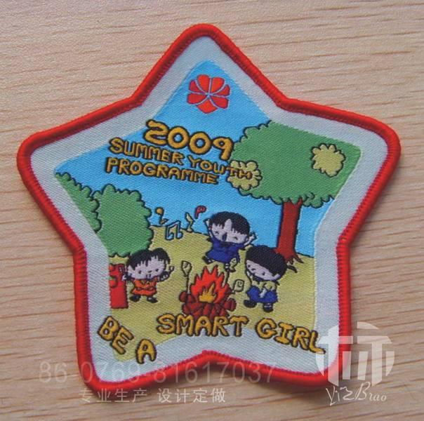customized woven badges for kids garment