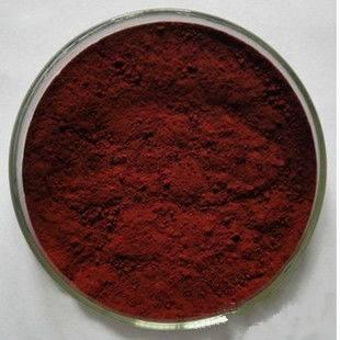 Antioxidant 100% natural product Astaxanthin powder