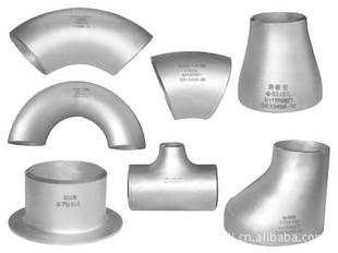 Super Austenitic Stainless Steel 904L  Fittings