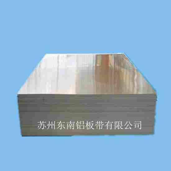 1100 h18 aluminum sheet for ACP