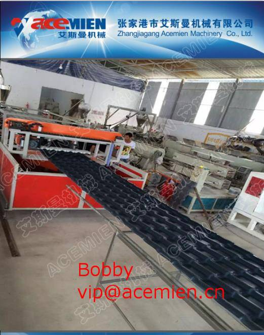 environment friendly -plastic roof tile extrusion machine