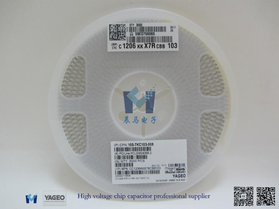 Capacitors 1206 103K 1KV