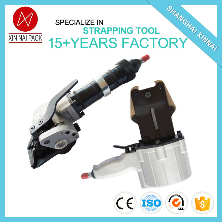 KZLS-32 split type pneumatic steel strapping tool