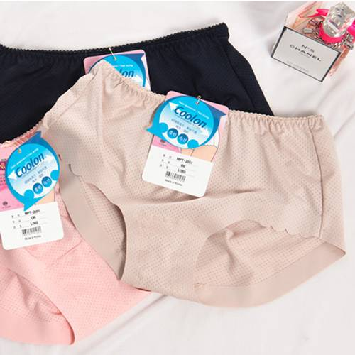The VOEM Women'sNo Line Cool Comfort Fabric panty