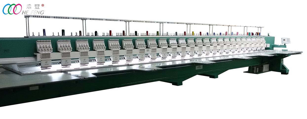 1200rpm 24 heads high speed flat embroidery machine