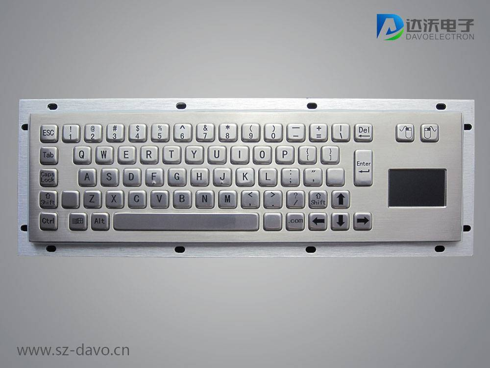 Metal kiosk keyboard with touchpad D-8618
