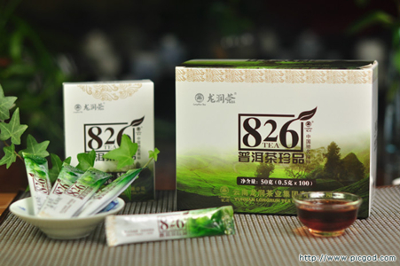 Factory supply tea powder