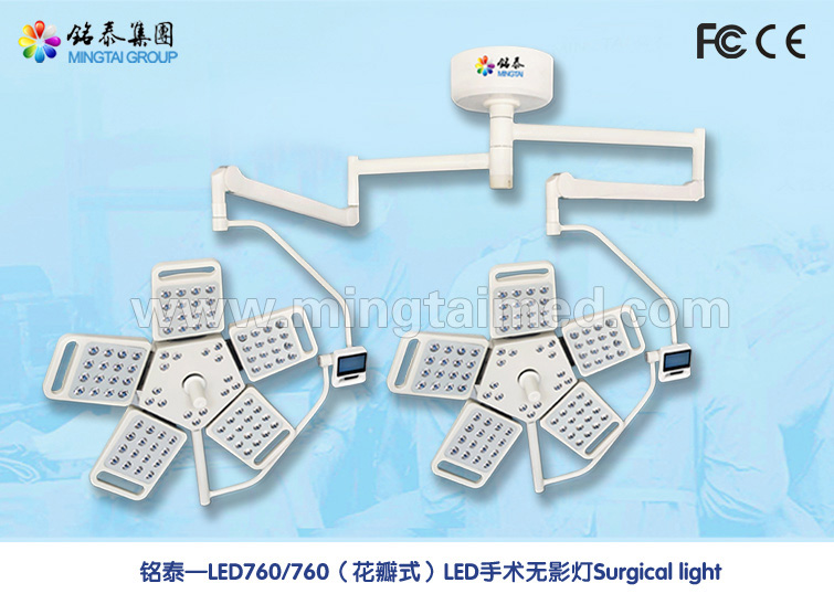 Mingtai LED760/760 petal model operation light