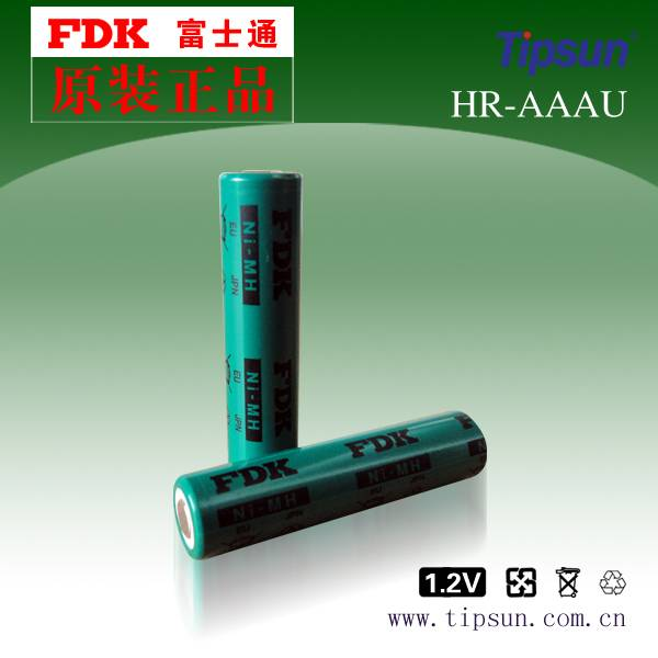 Authorized FDK 1.2V 730mAh Size AAA HR-AAAU 10450 Ni-MH Rechargeable Battery