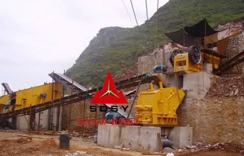 rock crushing production line