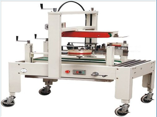 Semi-automatic Case Sealer LC-FX25