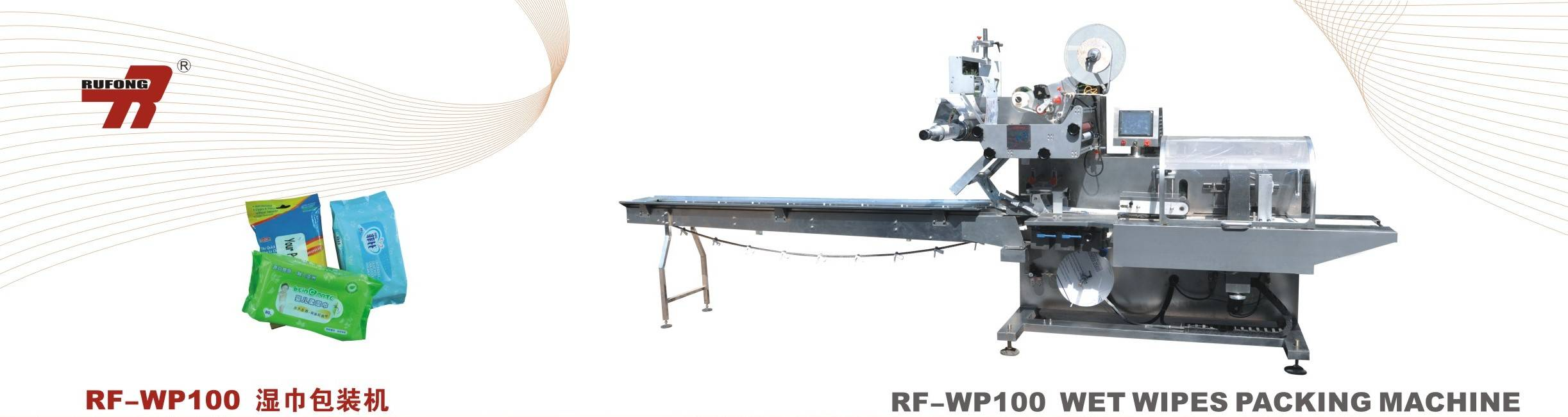 RF-WP100 Wet Wipes Packing Machine