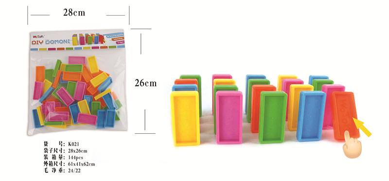 domino blocks