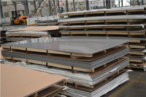 UNS S31254 Stainless Steel Plate 254SMO Plate