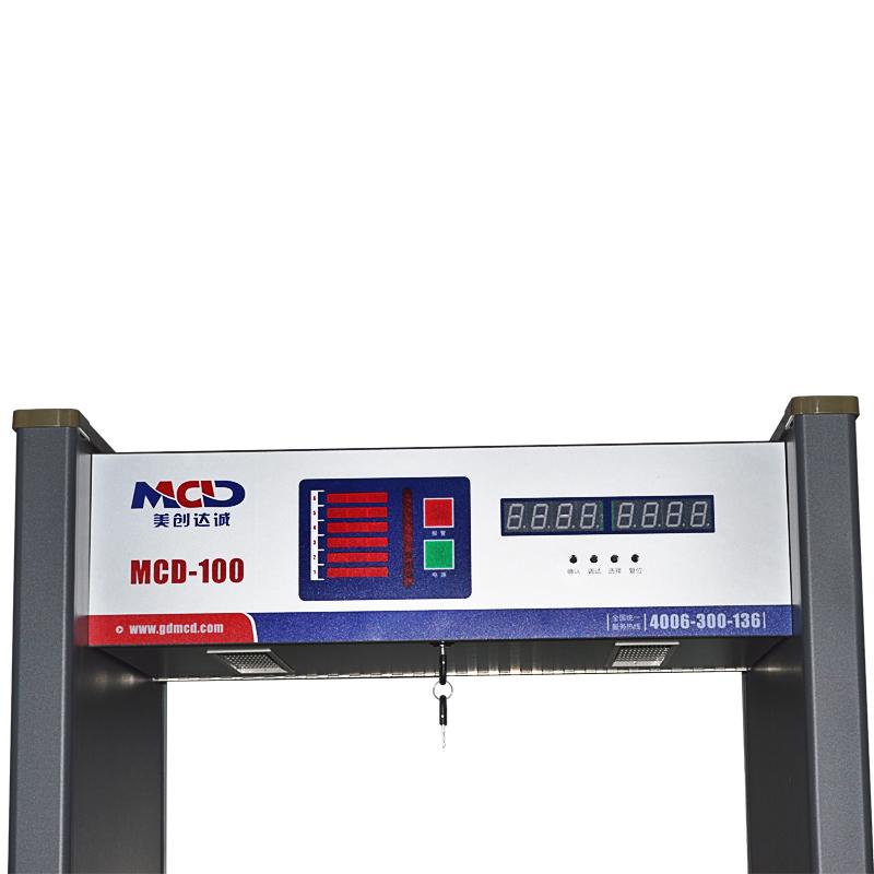 Screening Search System Portable Door Frame Metal Detector MCD-100