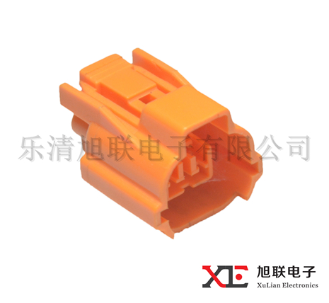 6189-0129 Female Male 2 Pin Auto Cable Horn Wire Connector For Excelle BYD BUICK Honda for sumitomo