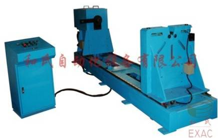 Mold Inverting Machine
