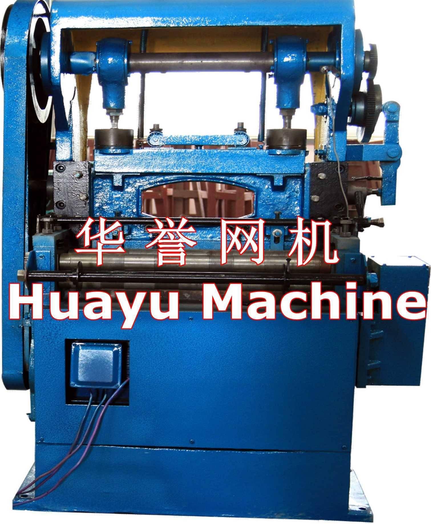 High speed expanded metal mesh machine 220 stroke/min