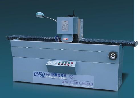 Knife Grinding Machine model DMSQ-B