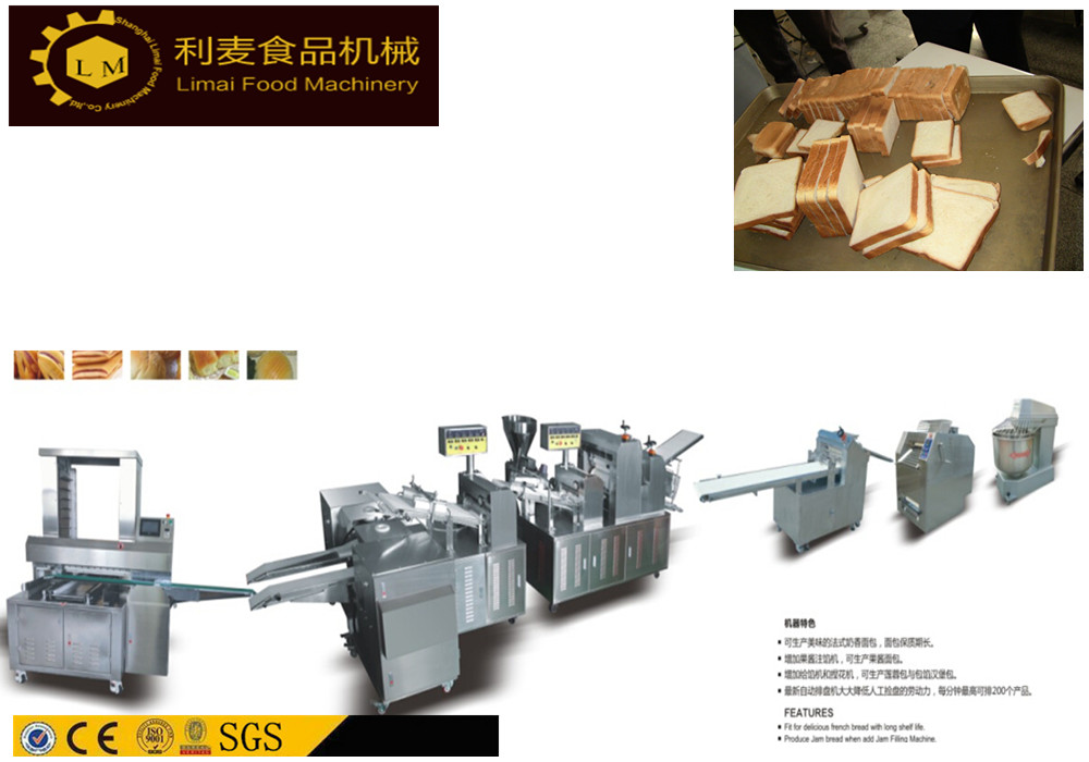 China Manufacturer Hot Sale Commercial Bread Making Machines