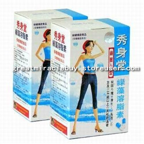 Japan Xiushentang rapid weight loss diet pill(blue)