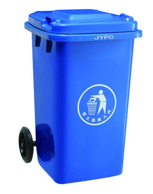 plastic dustbin,trash bin, trash can, garbage bin, garbage can, wastebin,