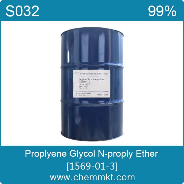 Low price (PNP)1-PROPOXY-2-PROPANOL Cas No.1569-01-3
