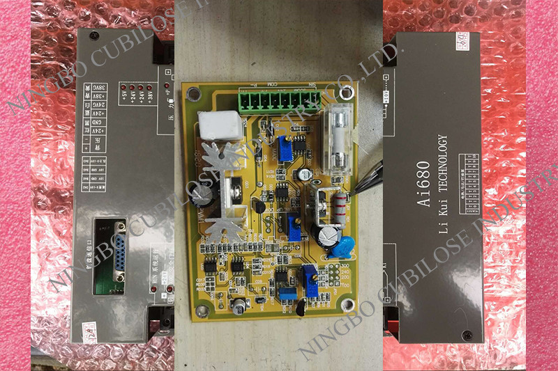 Ampli board for proportional valve