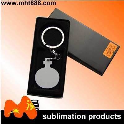 Creativity Unique Sublimation plastic key chain A222