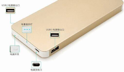 quick charge mobile phone power bank usb charger power bank 8000 mah