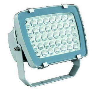 30W 39W led flood light aluminum housing only made in China
