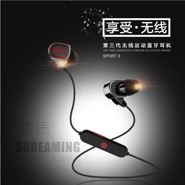 Free shipping Genai SPORT3 Mini binaural motion head headphone in-ear stereo Bluetooth universal Hea