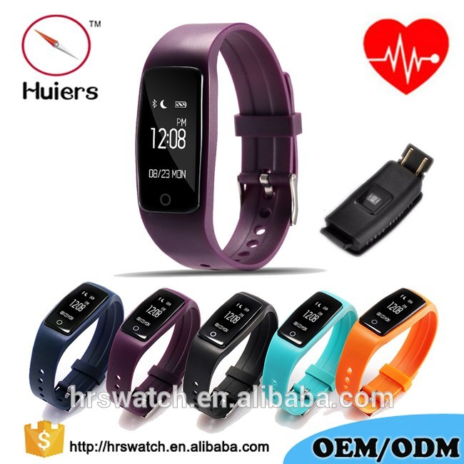 2017 new products IP67 Waterproof Heart Rate s1 bluetooth smart bracelet pedometer wristband