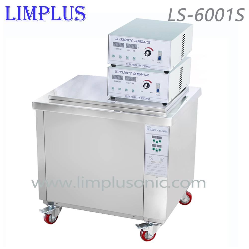 28kHz Limplus Motorparts Ultrasonic Cleaning Machine 264Liter