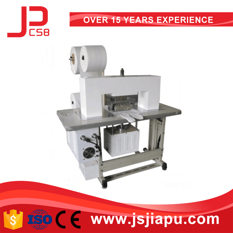 JIAPU Ultrasonic Insole Making Machine