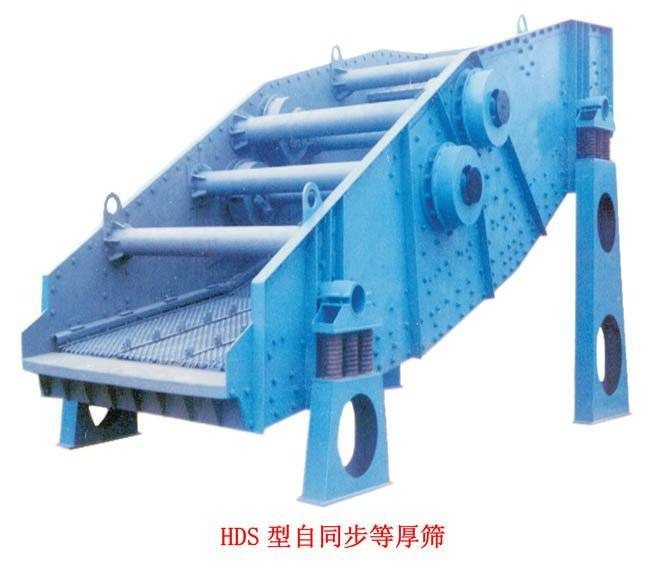 HDS series high handing capacity linear vibrating screen